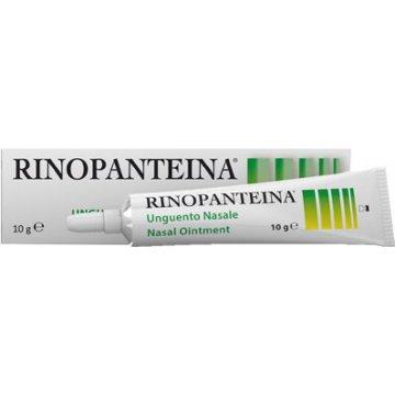 Rinopanteina Unguento Nasale Riepitelizzante 10g